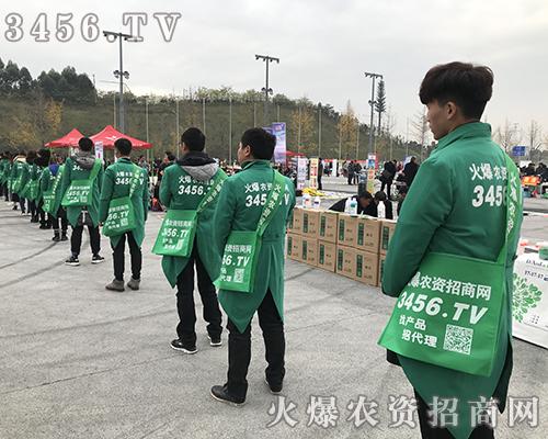 2018年全国植保会,火爆农资招商网强势宣传