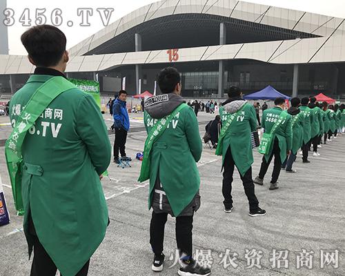 2018全国植保会,火爆农资网闪亮登场