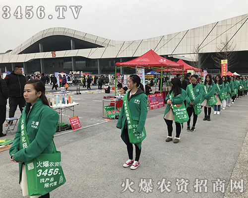 火爆农资网斗志昂扬,激情洒满2018成都植保会!