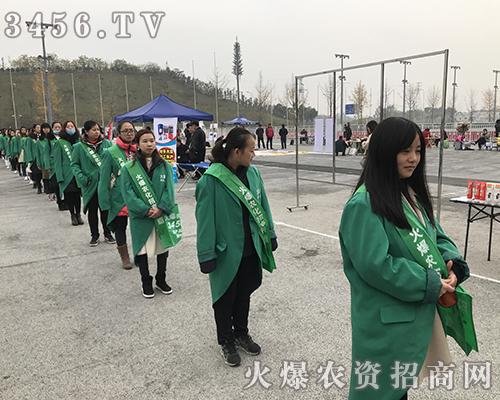 名企荟萃、万商云集!3456.TV助力2018全国植保会!