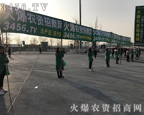 2018年全国植保会,火爆农资网如期而约!