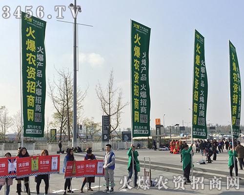 2018全国植保会,火爆农资招商网强势出击!