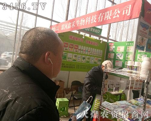 鑫禾在2019河北植保会傲视群雄!