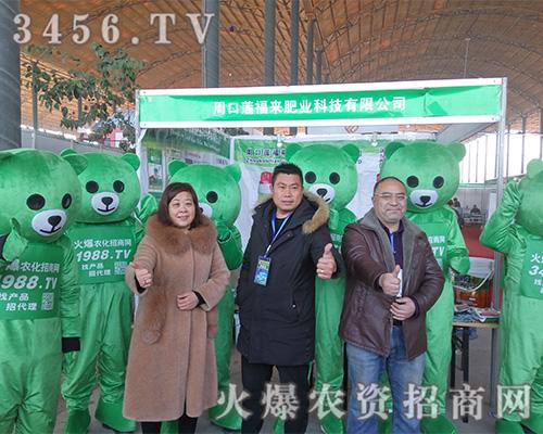名企荟萃、万商云集!3456.TV助力2019河北植保会!