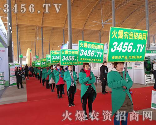 2019河北植保会,火爆农资网宣传就是这么给力!