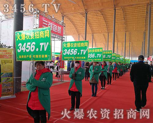 3456.TV宣传团队奋战在2019河北植保会第一线