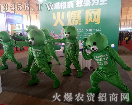 2019河北植保会,火爆农资网如期而约!