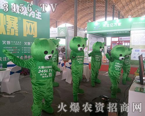 2019河北植保会火爆农资招商网期待与您相遇!