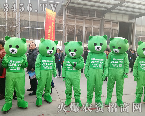 2019河北植保会火爆农资招商宣传服点亮全场!
