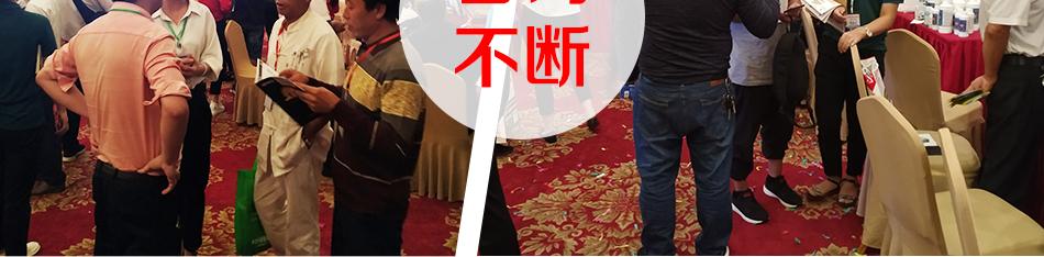 火爆龙8国际欢迎您大讲堂(昆明站)订货会精彩瞬间