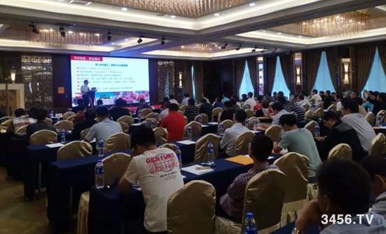 2019现代农业装备技术创新培训班在长春举行