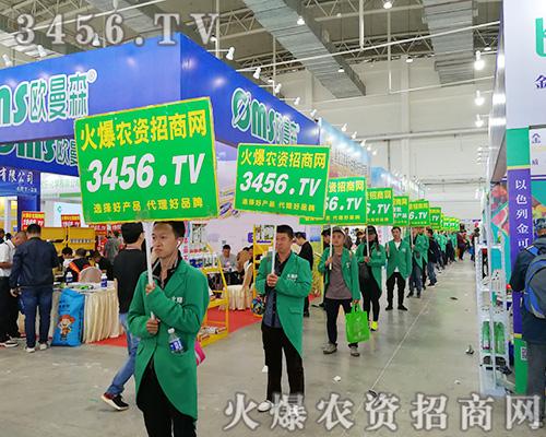 名企荟萃、万商云集!3456.TV助力2019长春农资会!