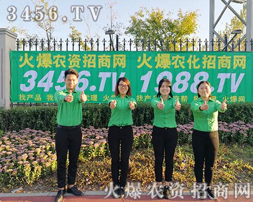 2019长春农资会,火爆农资网如期而约!