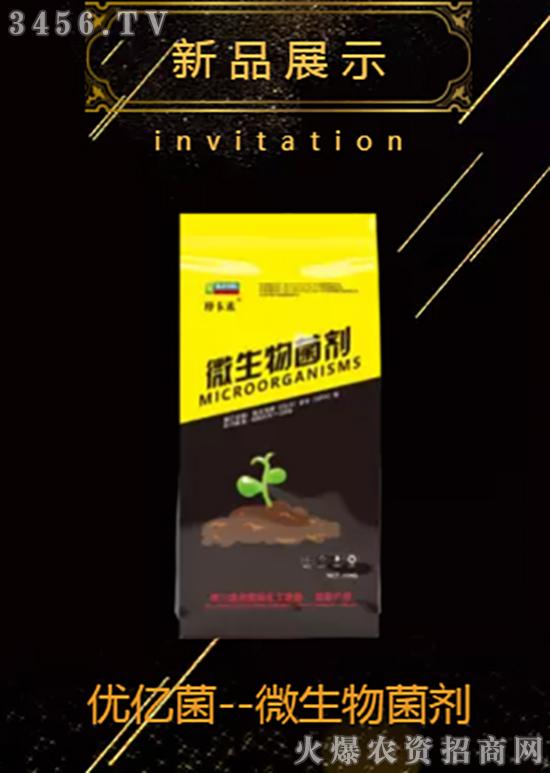【邀请函】强芯国际摩卡素2019年度VIP客户饕餮盛宴,诚邀您的莅临!