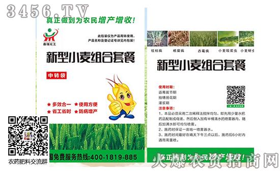今年小麦种得晚,真的能增产!什么时间播种?