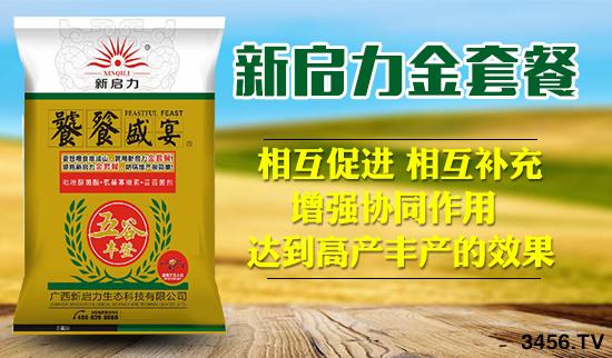 如何才能提高的小麦的产量呢?用它小麦增产很简单!