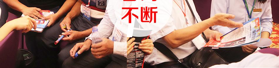 大讲堂专题5_02.png