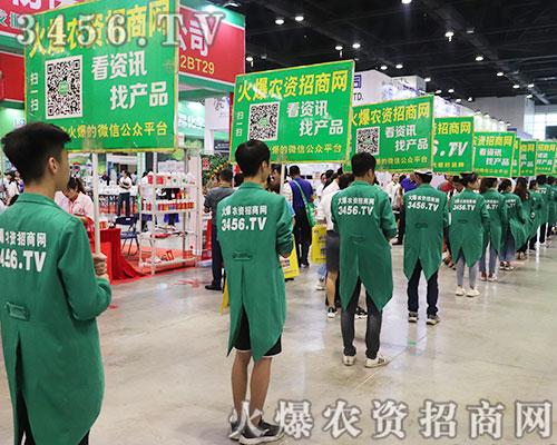 3456.TV火爆农资招商网强势出击2019南宁农资会!