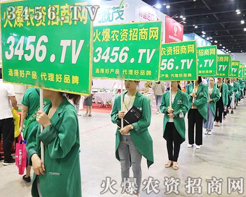 3456.TV与客户共创辉煌未来!