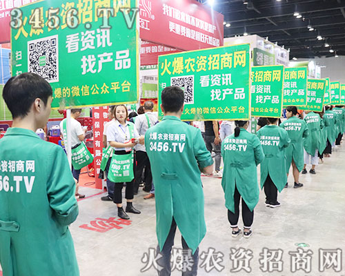 3456.TV在2019南宁农资会奋力拼搏、永不言弃!