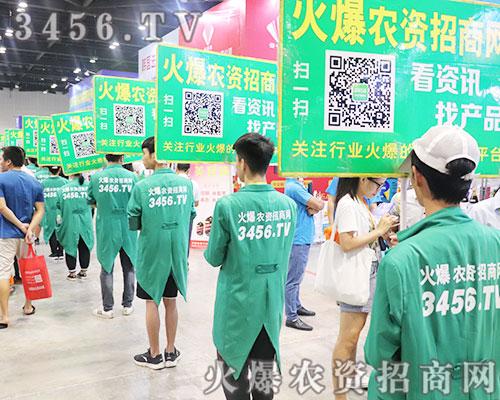 火爆队伍穿梭在2019南宁农资会!