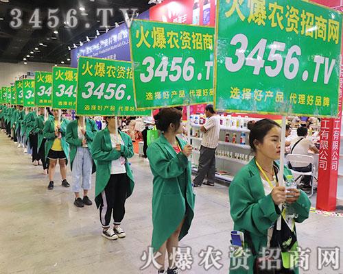 2019南宁农资会农资网活力四射、尽显风采!