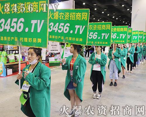 金秋十月,农资网与您相约2019南宁农资会!
