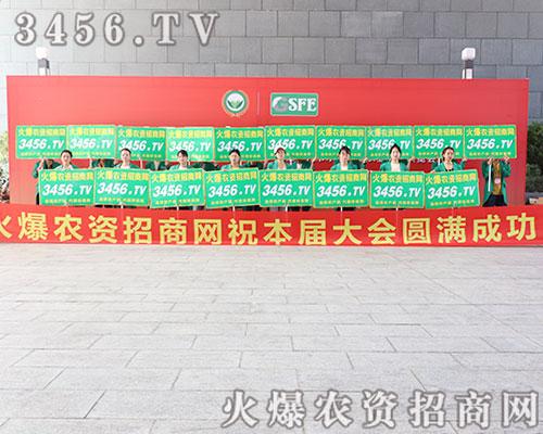 10月南宁农资会,农资人用热情的服务对待每一个人!