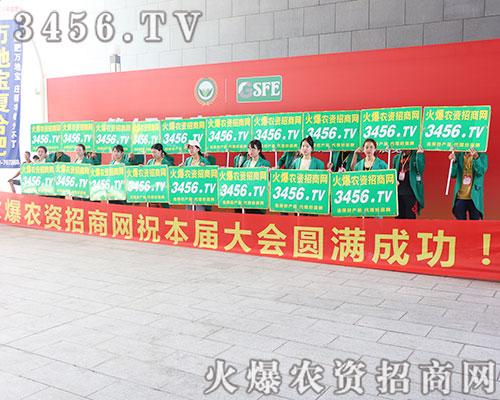 2019南宁农资会,火爆农资招商网与大家一路同行!