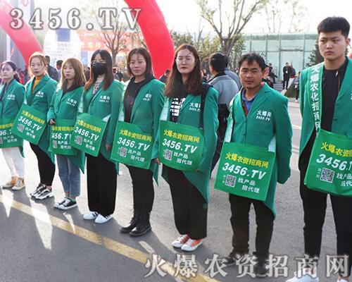 火爆农资网斗志昂扬,激情洒满2019山东植保会!