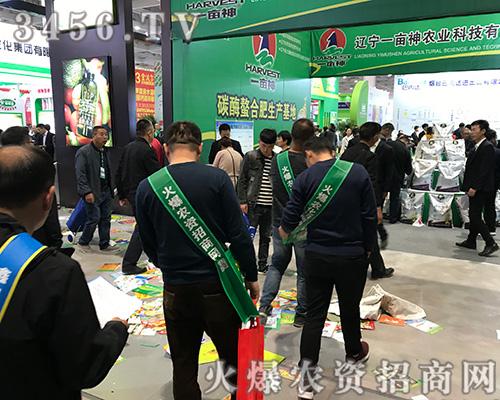 2019山东植保会,火爆农资网闪亮登场