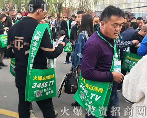 2019山东植保会,火爆农资网绿色环保袋亮全场!