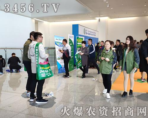 火爆农资招商网再战2019山东植保会!