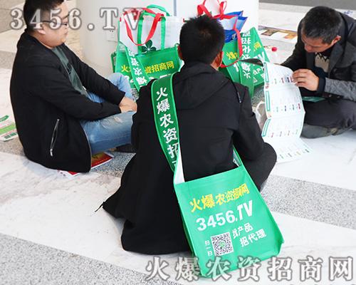 火爆农资招商网,重拳出击2019山东植保会!