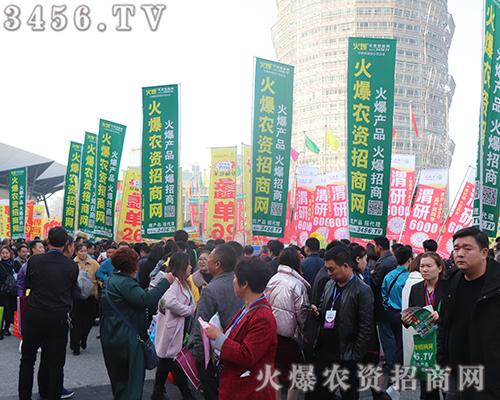 2019河南省植保会因为有火爆农资网更加精彩!