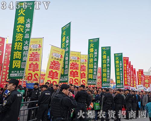 火爆农资网在2019河南省植保会上战绩非凡,喜报不断!