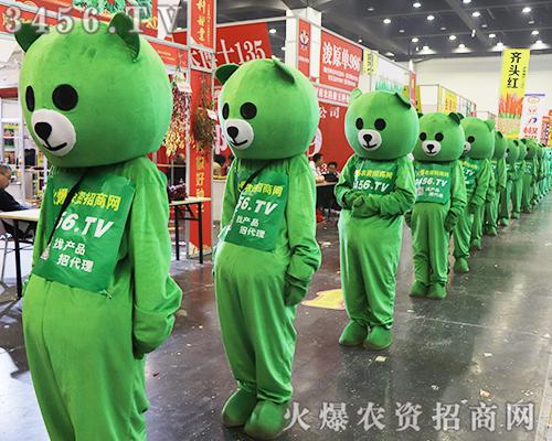 2019河南省植保会火爆农资招商网激情无限