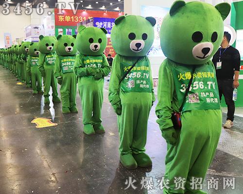 2019河南省植保会农资网引人注目