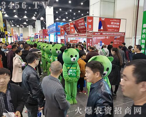 2019河南省植保会火爆农资招商网震撼来袭
