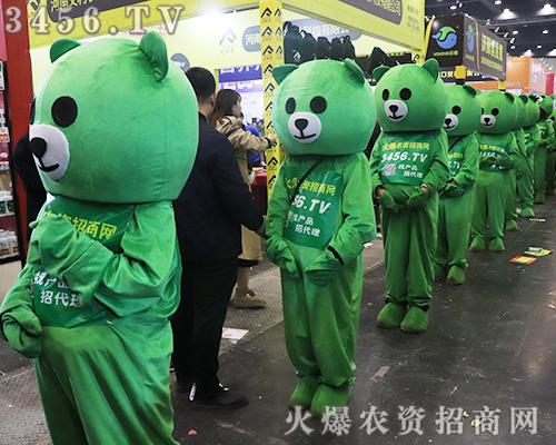 农资网的宣传团队成为2019河南省植保会的焦点