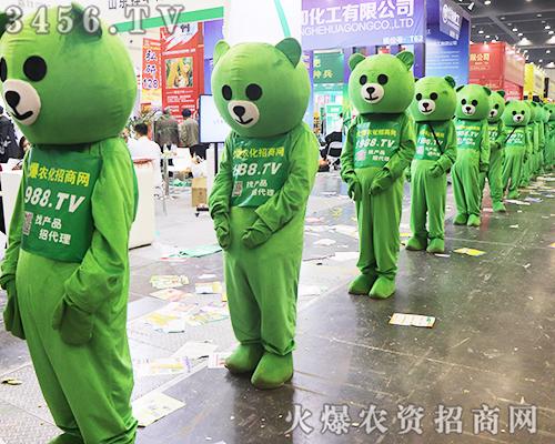 2019河南省植保会有你而精彩