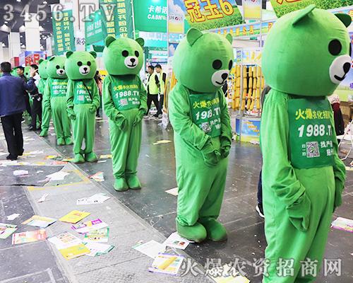 携手2019河南省植保会,火爆农资招商网强势宣传