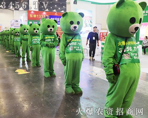 火爆招商强势来袭,与你相约2019河南省植保会!