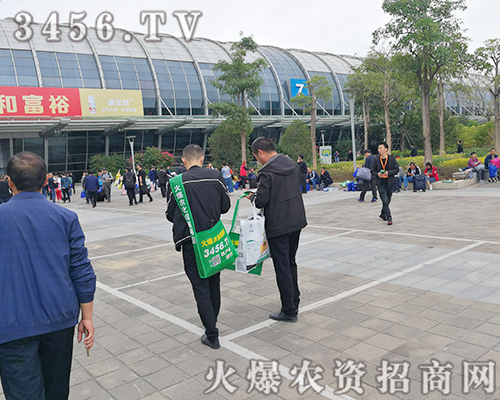 2019植保会,火爆农资网宣传就是这么给力!