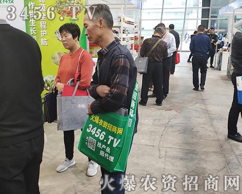 火爆农资网强势出击2019植保会!
