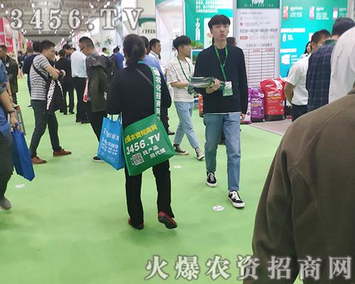 2019全国植保会火爆农资网绿色环保袋深受参展商欢迎!