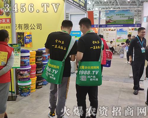 火爆农资网2019全国植保会强势宣传,耀动四方!