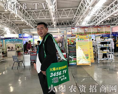 斗志昂扬,战斗一线!火爆农资网征战2019全国植保会!