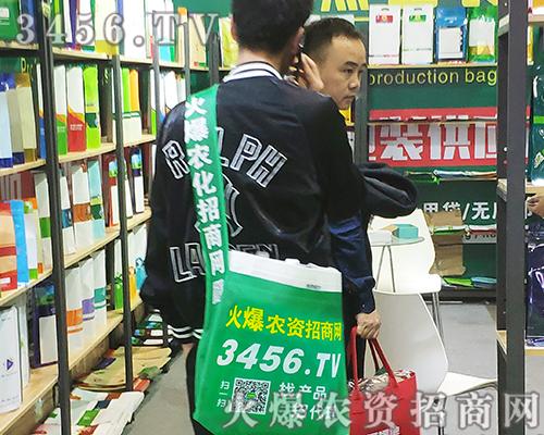 3456.TV在2019植保会奋力拼搏、永不言弃