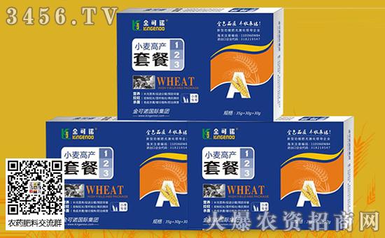 多地气温偏高,对冬小麦好不好?注意:未来一周农业天气预报!